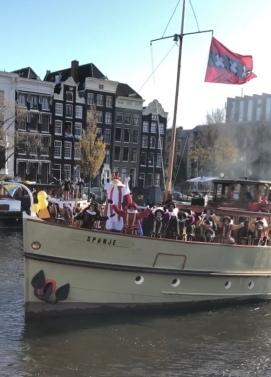 Sintboat