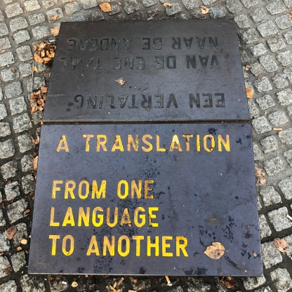 translation-stone.jpg